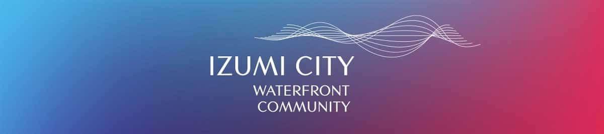 logo izumi city - logo-izumi-city
